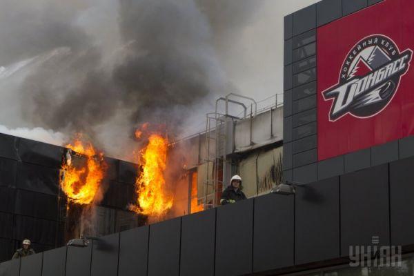 Здание ХК «Донбасс» горит в Донецке