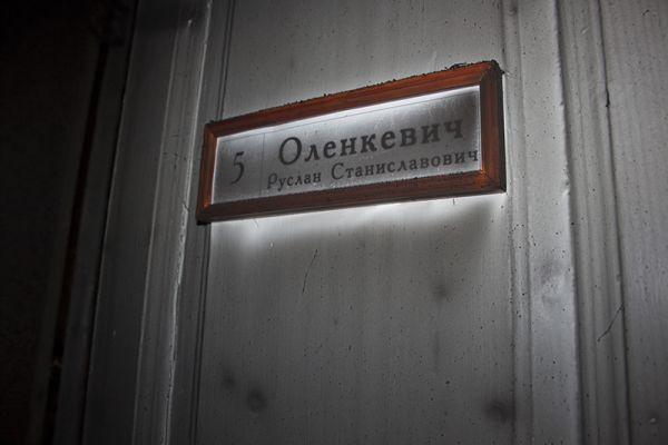 В Измаиле подожгли помещение местной газеты