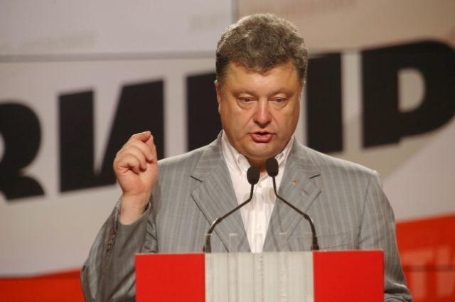 Петр Порошенко, кандидат в президенты Украины