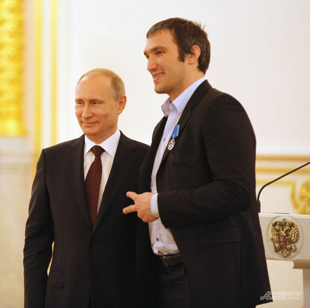 Владимир Путин и Александр Овечкин.