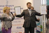 ООО «Саянский бройлер» часто побеждает в различных конкурсах.