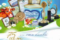 114 млн банок сгущенного молока - рекорд предприятия!