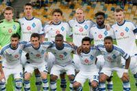 Киевское «Динамо» в матче Лиги Европы