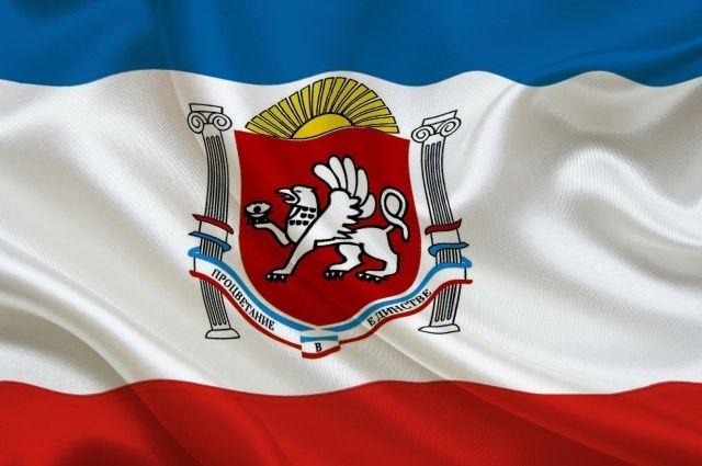 Герб и флаг Республики Крым