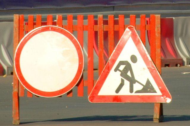 Из-за ремонта теплотрассы перекроют дорогу.