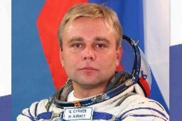 Челябинский космонавт Максим Сураев вновь полетит в космос
