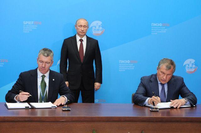 Подписания документов по результатам встречи руководителей ведущих энергетических компаний на полях ПМЭФ.