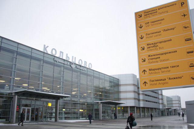 В аэропорту Кольцово появилась интерактивная доска для туристов