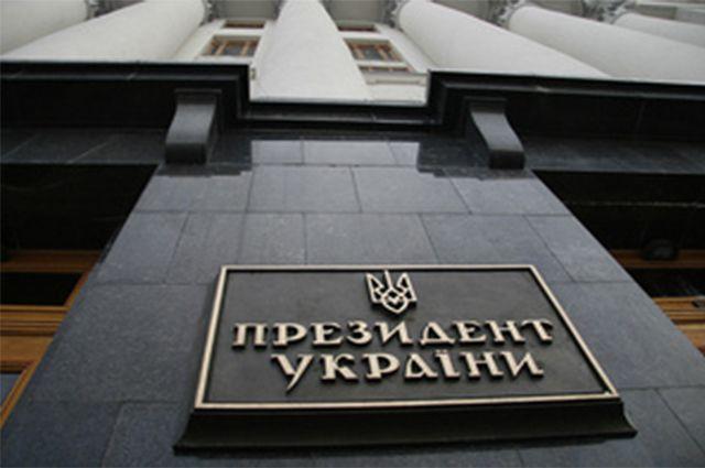 Здание на Банковой в Киеве - офис президента Украины