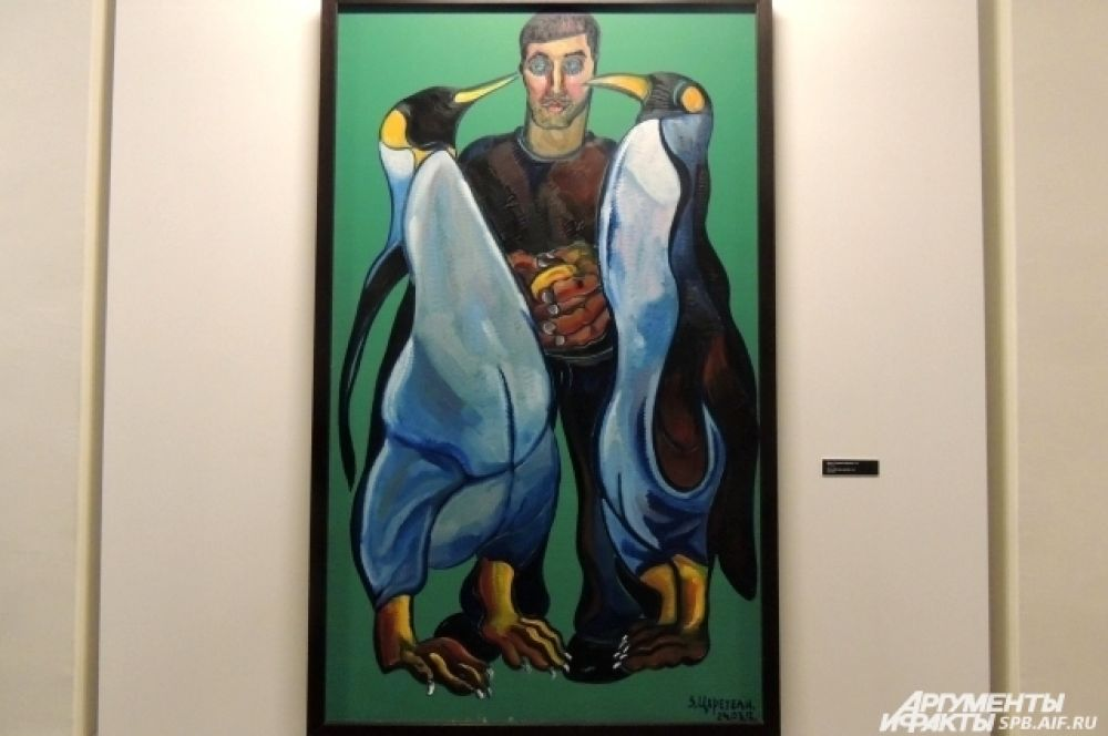 На картине «Дима с Тоником и Джином» человек в компании пингвинов.
