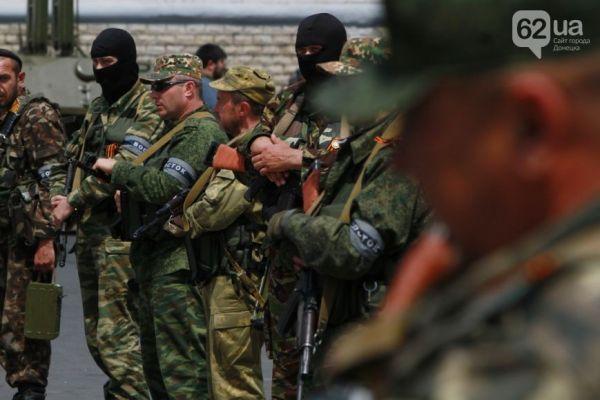 Представители сепаратистского батальона «Восток»
