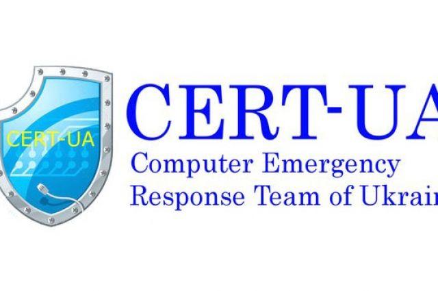 Лого команды реагирования на киберугрозы в Украине CERT-UA