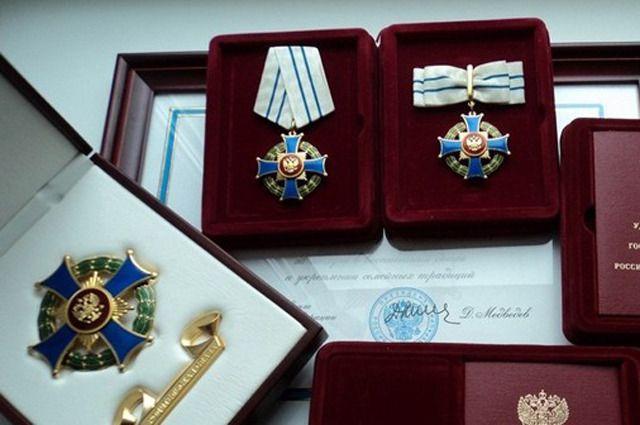 Орден «Родительская слава».