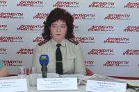 Светлана Каверзина
