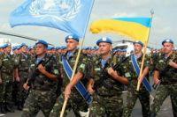 Украинские миротворцы