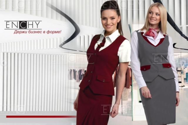 483cc48b4de91a5 Корпоративная одежда от ENCHY уже в Перми | ПОДРОБНОСТИ | ОБЩЕСТВО ...