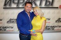 Катя Бужинская и Димитар Стойчев