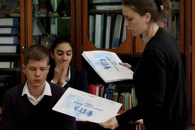 Четыре южноуральца были удалены с ЕГЭ по русскому языку