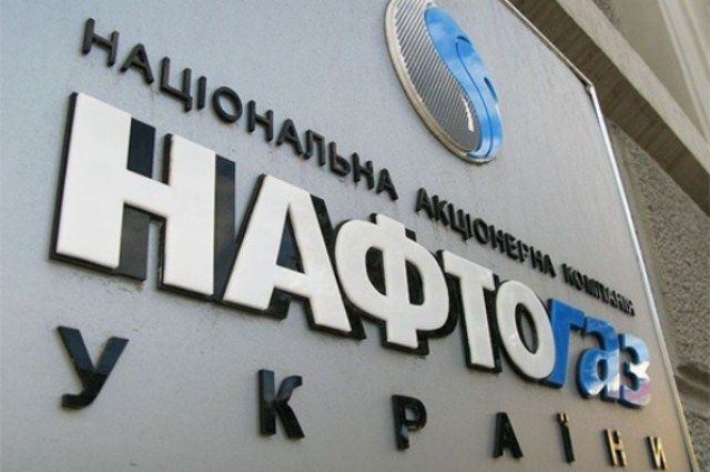 НАК «Нафтогаз Украина»