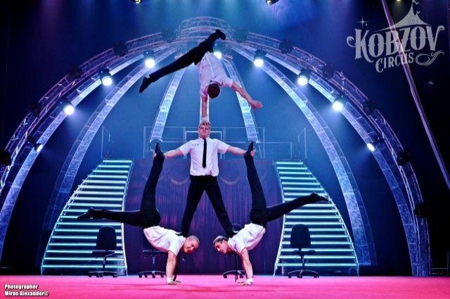 Цирк «Кобзов»