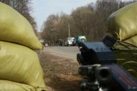 Украинские пограничники на блокпосту