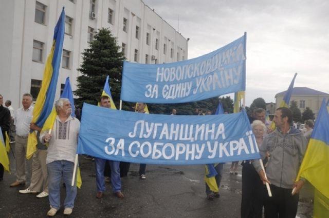 Митинг в Сватово Луганской области