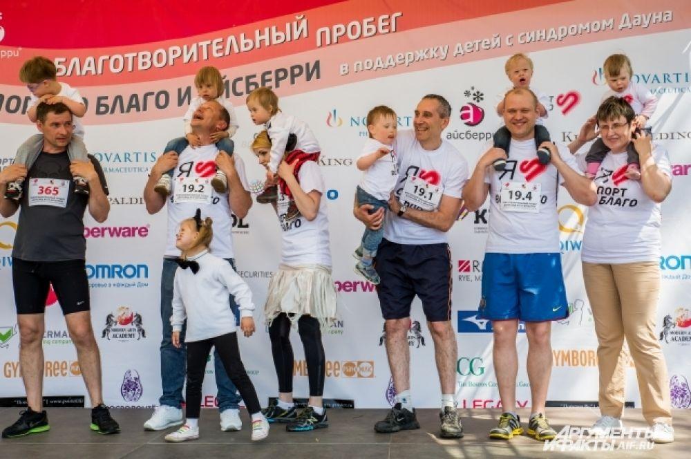 Напробеге для «солнечных» детей было собрано около миллиона рублей: пожертвования отиндивидуальных участников ипартнеров фонда «Даунсайд Ап». Все деньги пойдут напрограммы развития для 4000 подопечных фонда «ДаунсайдАп».