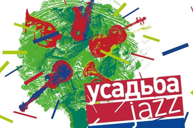 Этим летом в Екатеринбург съедутся джазмены с мировыми именами