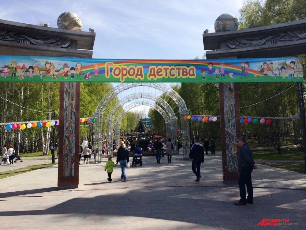 В парке Бориса Лосева был организован настоящий Город Детства.