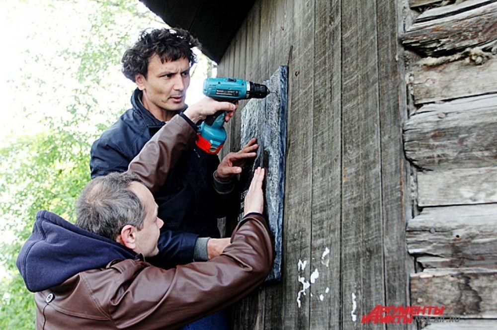 Скульптором проекта стал Павел Слободчиков.