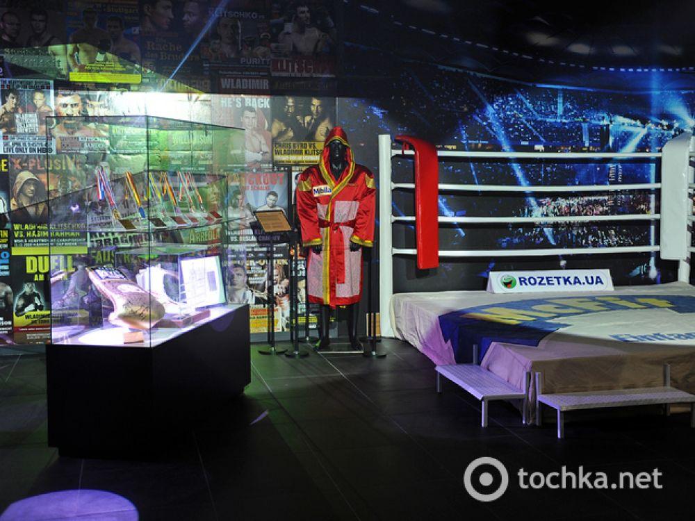 Музей братьев Кличко