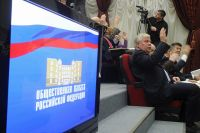 Пленарное заседание Общественной палаты РФ.