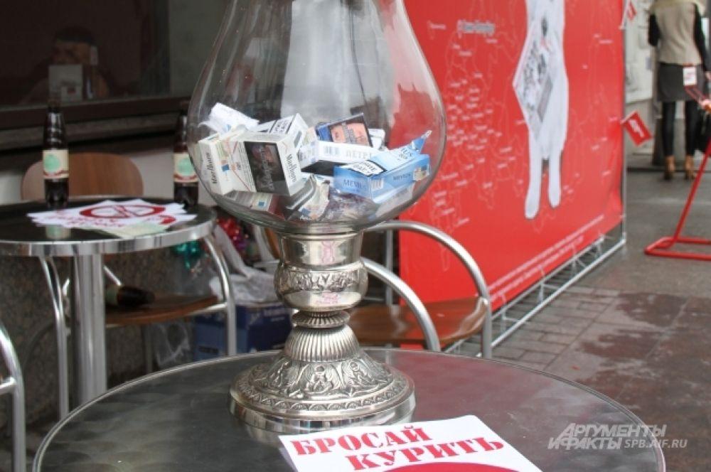 Участники акции бросали смятые пачки в специальную вазу.