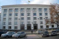 Луганская ОГА
