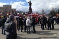 Митинг сепаратистов в Харькове
