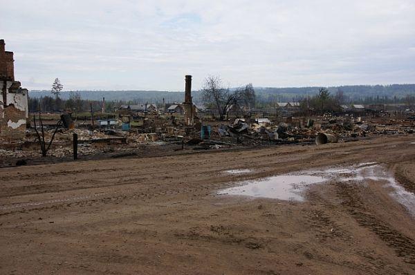 Огонь уничтожил 22 дома и 203 жилые постройки.
