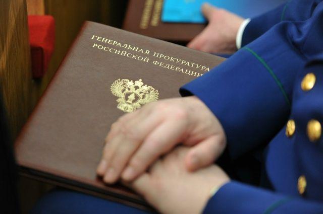 Глава областного Минздрава Аркадий Белявский оштрафован на 60 тысяч рублей