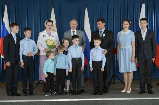 Владимир Путин наградил многодетную семью из Ирбита