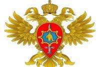 Геральдический знак-эмблема Рособоронзаказа.