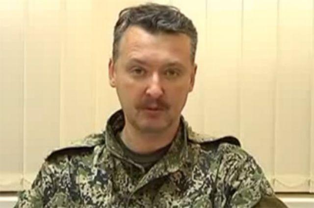 Игорь Стрелков, лидер Сопротивления Донбасса.