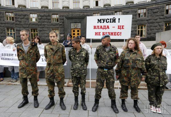 Активисты Самообороны Майдана