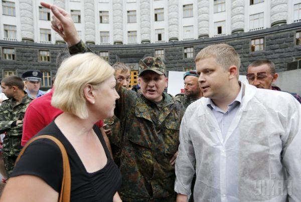 Участники пикета и активисты Самообороны