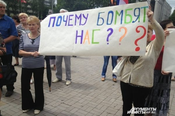 В селе Ясногорка под Краматорском также произошло столкновение – ополченцы заявили, что в результате атаки погибли три человека.