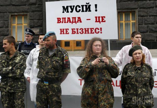 Активисты Самообороны