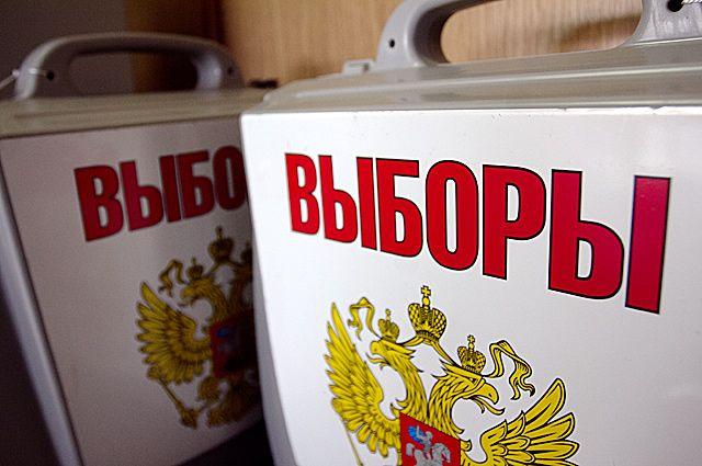 Свердловские парламентарии отказались от открепительных удостоверений