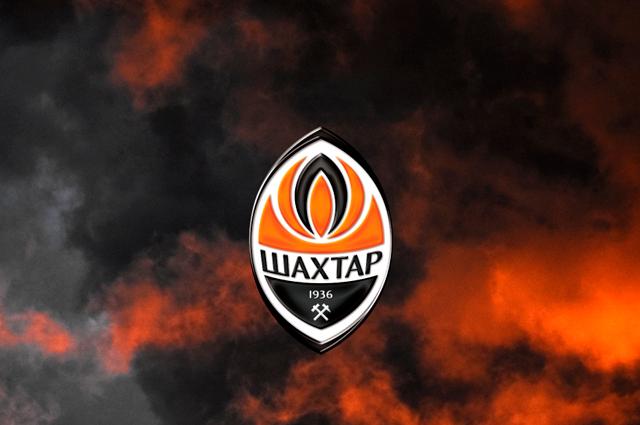 Логотип ФК «Шахтер»