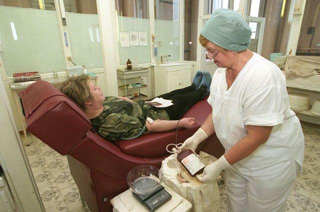 Станция переливания крови обновилась.