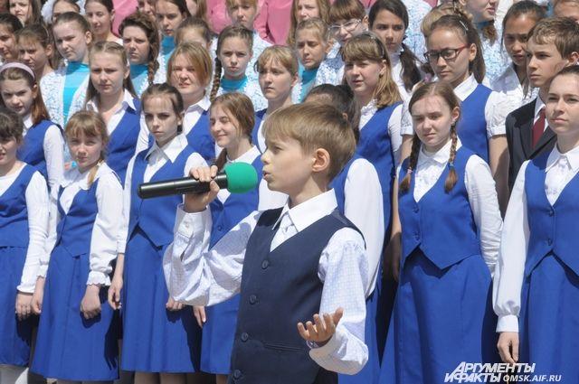 На Плотинке в День России споет тысяча человек