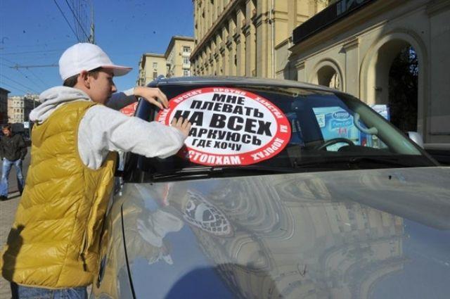 Москвичи признали жителей Челябинска самыми грубыми из россиян