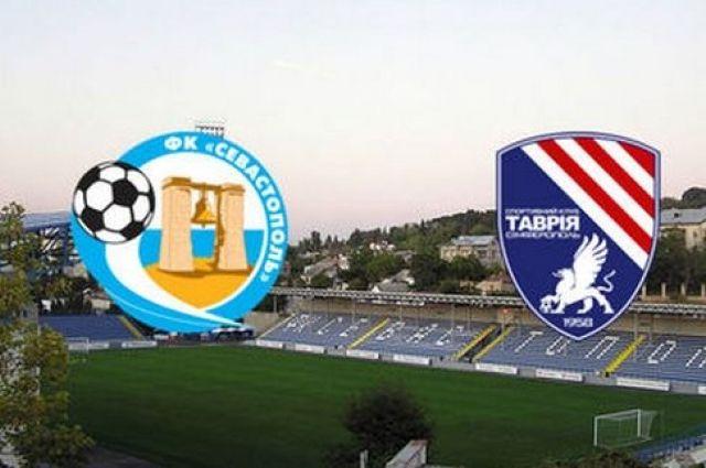 ФК «Севастополь» и ФК «Тавриия», выступавшие в Премьер лиге Украины по футболу